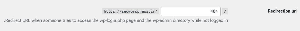 انتقال کاربر از صفحه ورود به صفحه 404