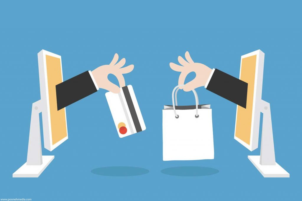 blog org 1268 1514718606 ecommerce in iran